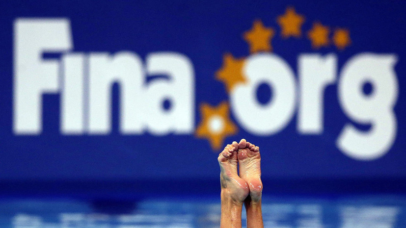 В FINA заявили, что не ведут допинговых расследований в отношении российских спортсменов