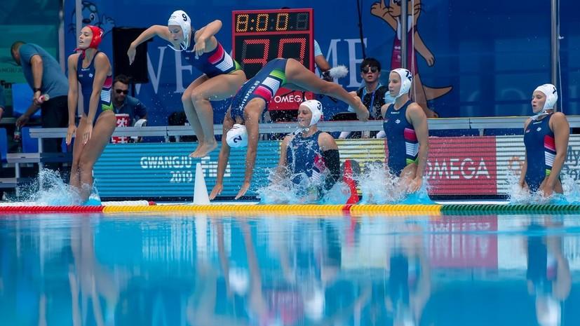 Венгерские ватерполистки установили рекорд ЧМ по водным видам спорта, забросив 64 мяча в одном матче