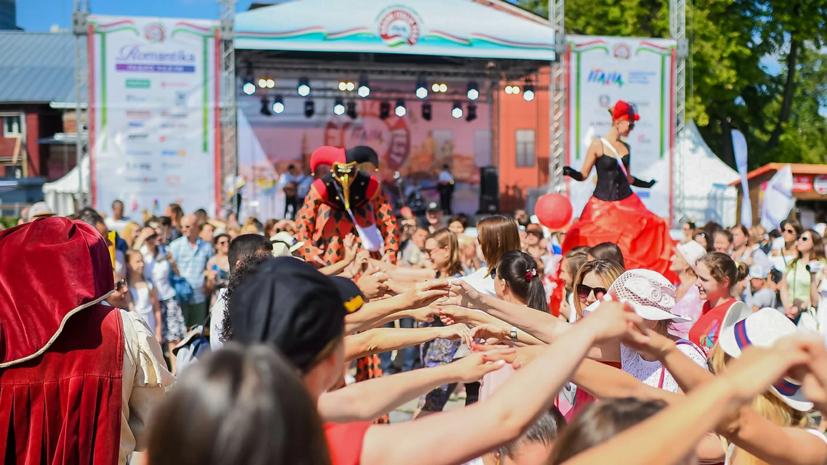 Большой фестиваль Италии проходит в Москве
