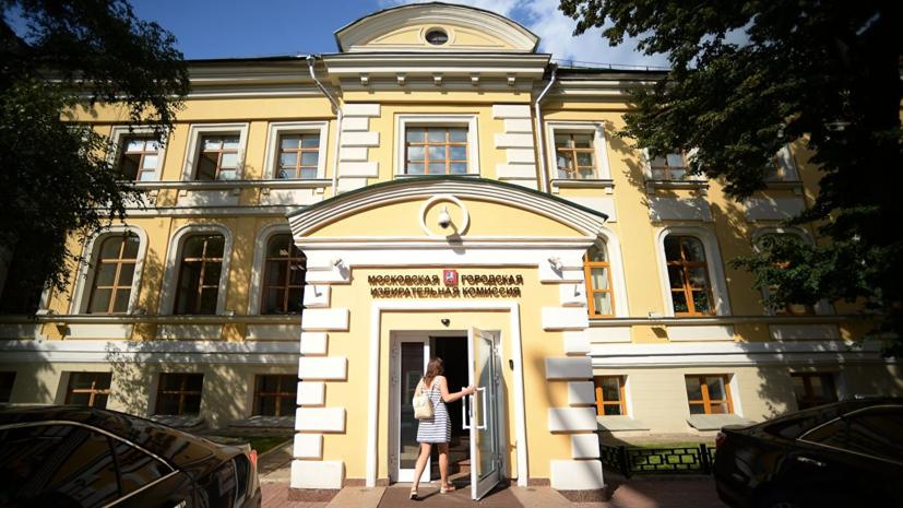 Мосгоризбирком заявил о 14,7% брака в собранных Соболь подписях