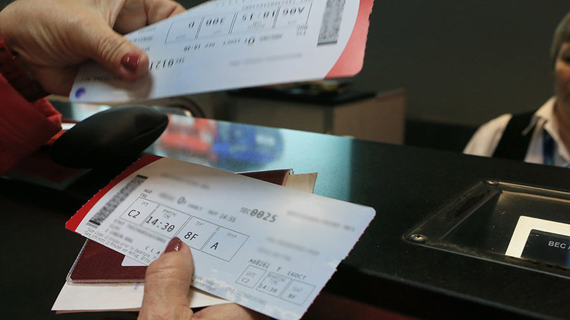 Российские туристы рассказали о критериях при выборе авиабилетов