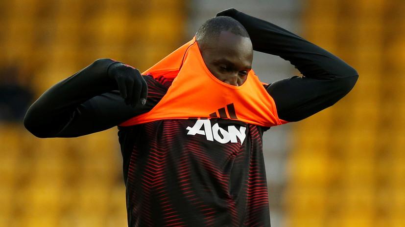 Сульшер рассказал, останется ли Лукаку в «Манчестер Юнайтед»