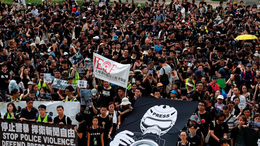 Тысячи демонстрантов вышли на улицы Гонконга с новой акцией протеста