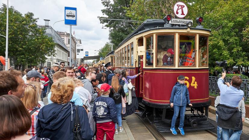 На параде трамваев в Москве побывали более 100 тысяч человек