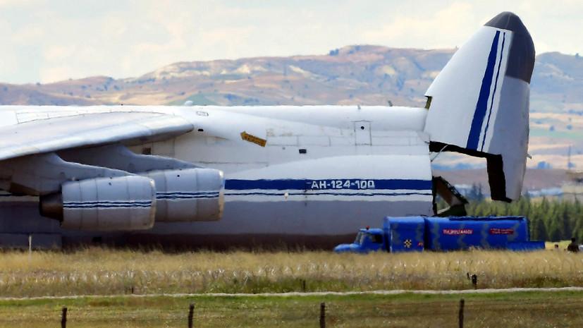 Минобороны России подтвердило ещё одну поставку Турции элементов С-400