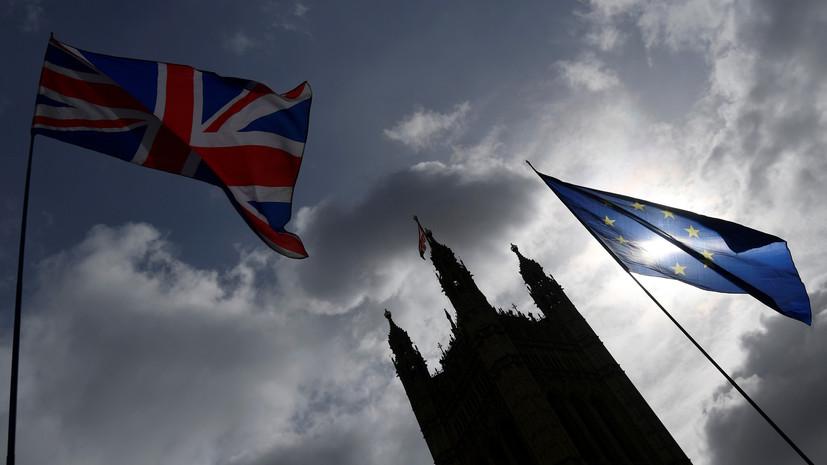 Глава МИД Великобритании не исключил досрочных выборов из-за брексита
