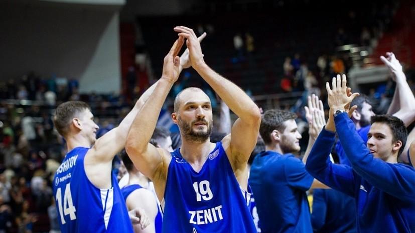 «Зенит» объявил об уходе баскетболиста Симоновича