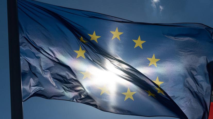 Военный аналитик оценил призыв Евросоюза к России из-за ДРСМД