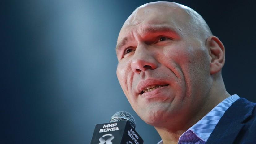 Боксёры Джонс и Валуев проведут массовую тренировку на Красной площади