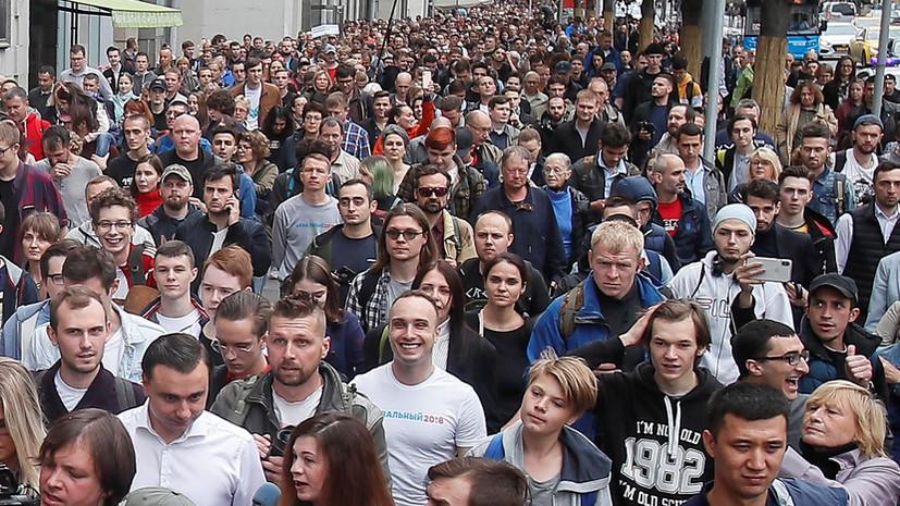 В незаконной акции в центре Москвы участвуют