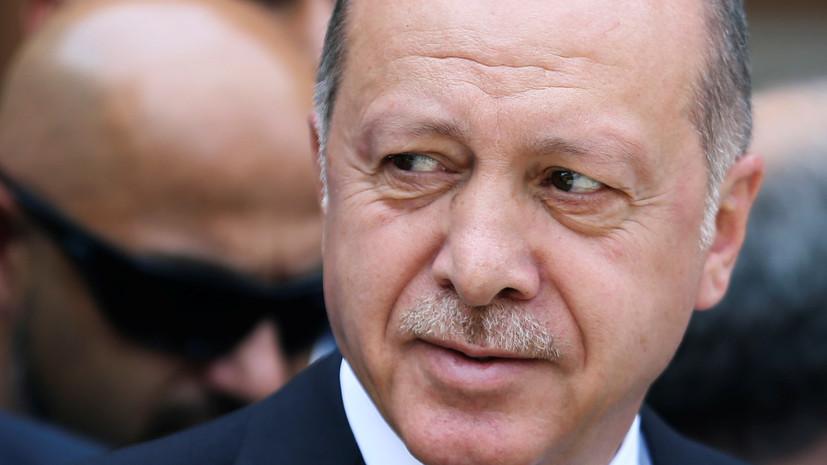 Эрдоган заподозрил США в попытке укрыть в Сирии террористов
