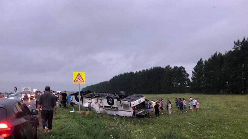 Автобус с 39 пассажирами перевернулся в Башкирии