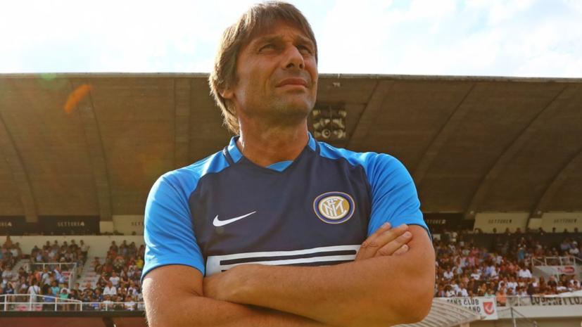 Конте одержал первую победу в качестве главного тренера «Интера»