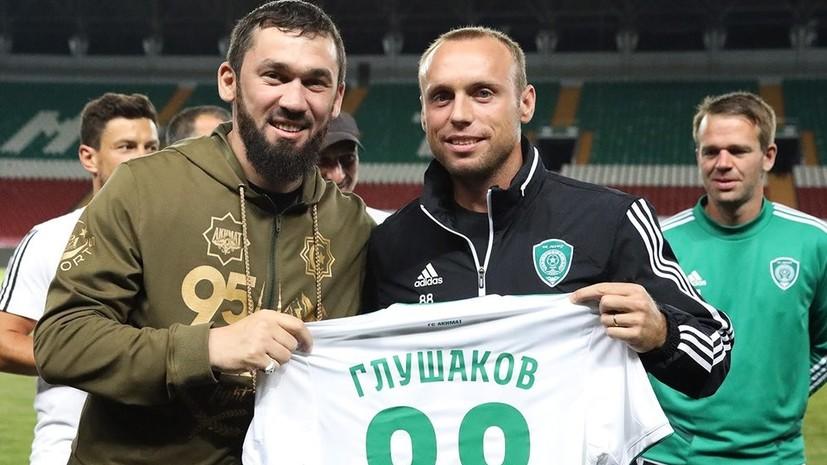 Рахимов заявил, что Глушаков получил травму