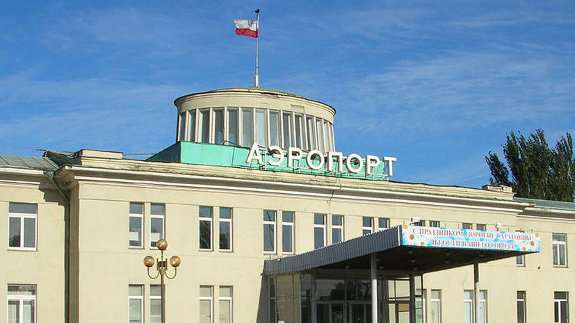 Аэропорт Саратова возобновил работу после инцидента с самолётом