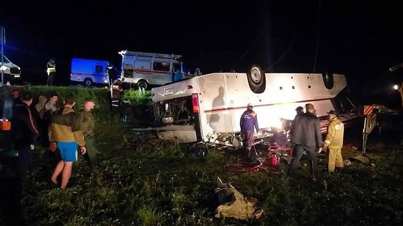 В Минздраве уточнили число пострадавших в ДТП с автобусом в Башкирии