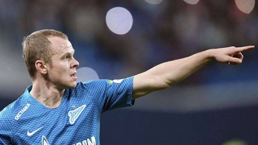 Семак пожелал Анюкову играть как можно дольше