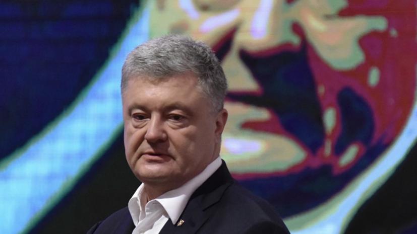 Порошенко назвал люстрацию попыткой вернуть к власти команду Януковича