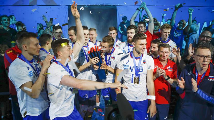 Повторный триумф: сборная России по волейболу обыграла США и второй раз подряд стала чемпионом Лиги наций