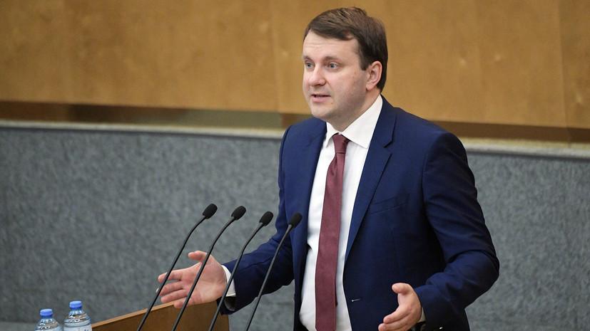Орешкин рассказал о поездке в Тольятти на Lada Xray