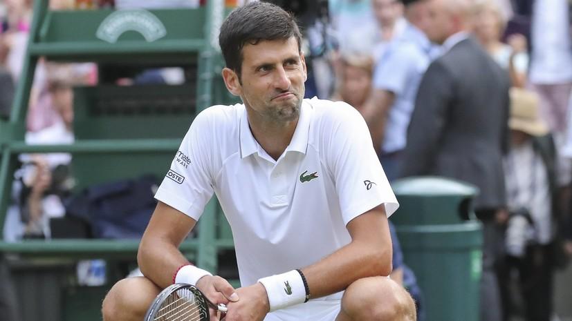 Теннисист Джокович квалифицировался на Итоговый чемпионат АТР