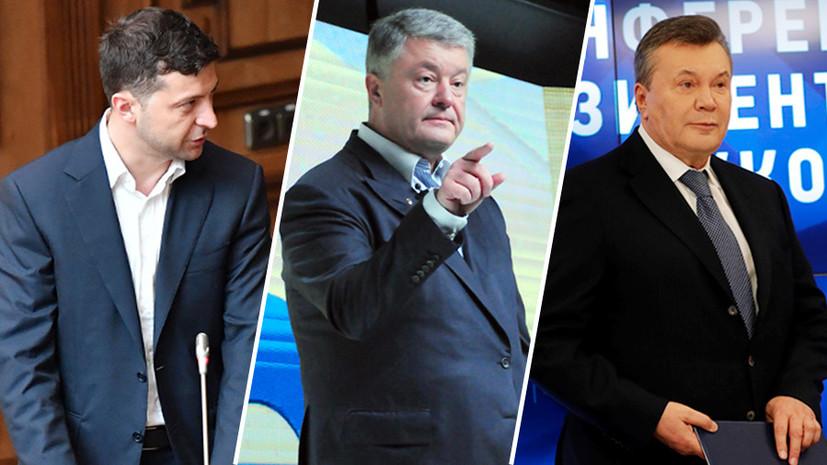 Политическая матрёшка: почему Порошенко назвал реваншизмом новый законопроект о люстрации