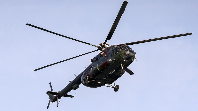 Следователи начали проверку по факту жёсткой посадки Ми-8 на Камчатке