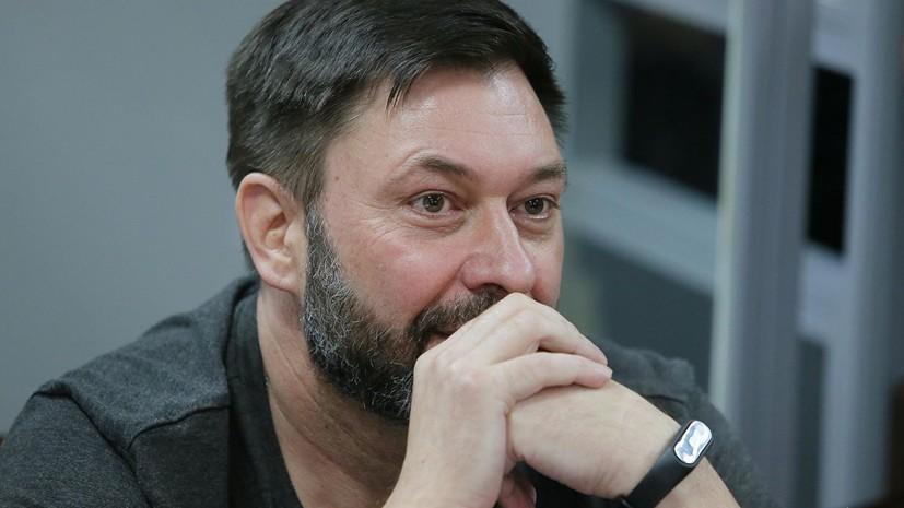 В Генпрокуратуре Украины оценили возможность освобождения Вышинского