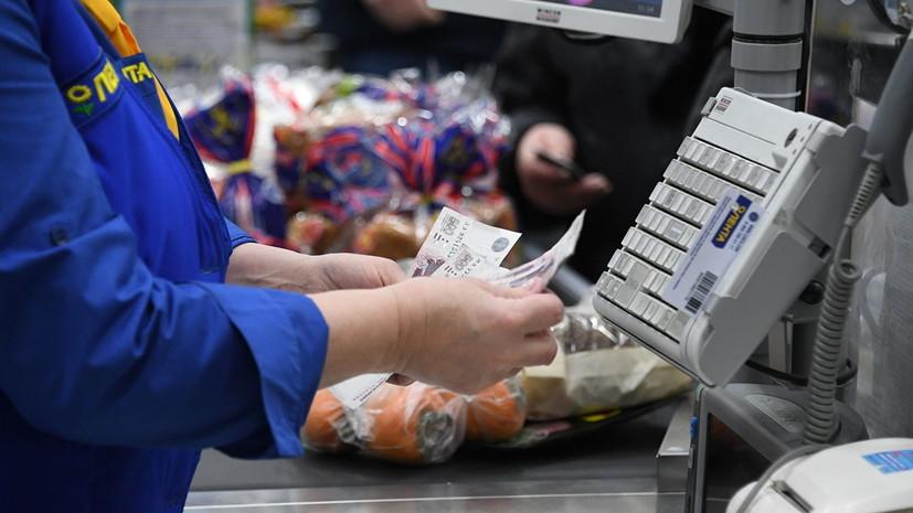 Россияне смогут снимать на кассах магазинов до 3000 рублей