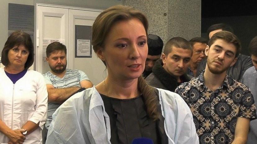 Кузнецова рассказала о желающих взять в семью девочку из Ингушетии