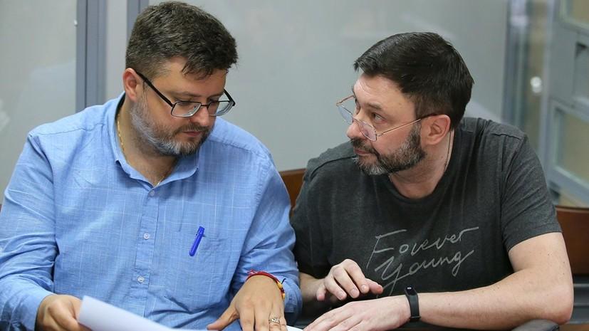 Защита Вышинского вновь попросит суд в Киеве изменить меру пресечения