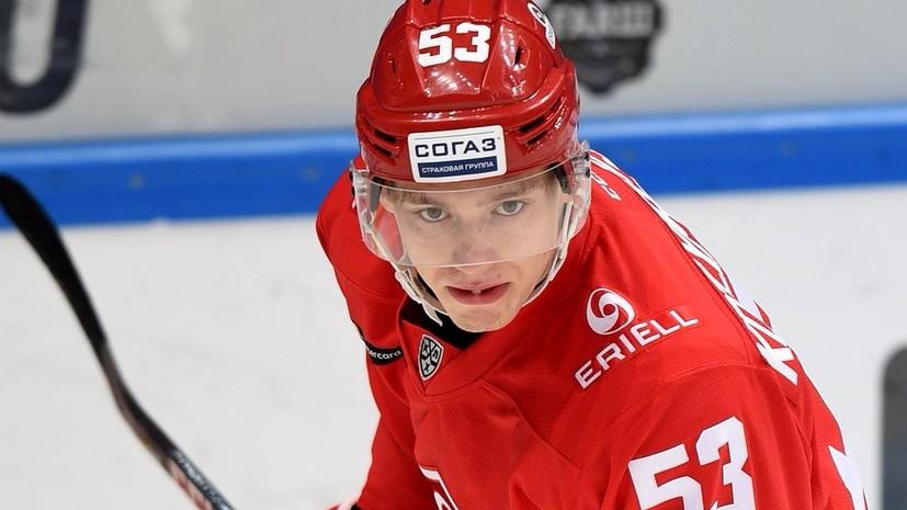 «Спартак» отреагировал на новость о задержании хоккеиста команды