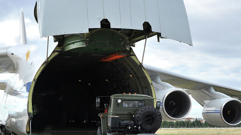 В Турцию прибыл девятый самолёт с компонентами ЗРС С-400
