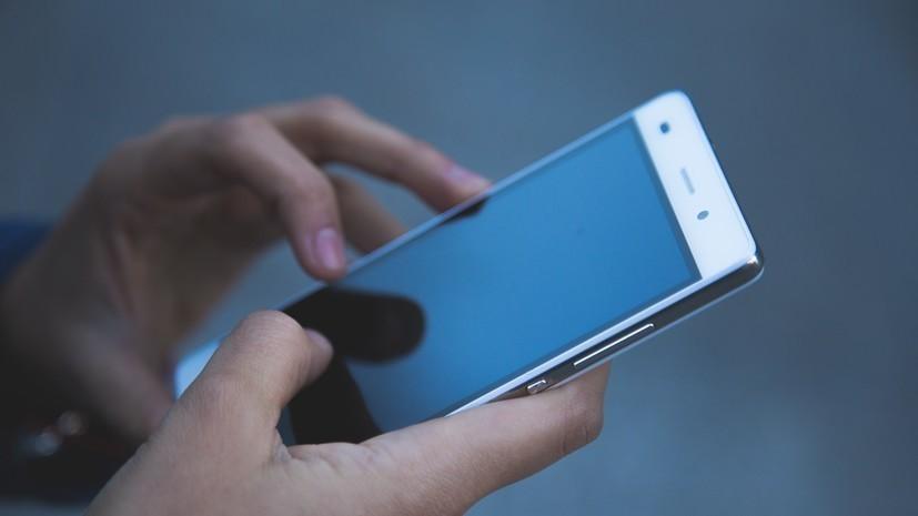 Рабочая группа рассмотрит вопрос использования телефонов в школах