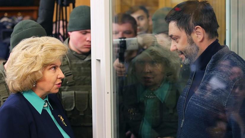 Москалькова попросила освободить Вышинского под подписку о невыезде