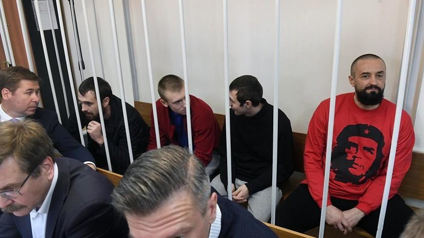 В МИД России заявили, что вопрос обмена украинских моряков обсуждается