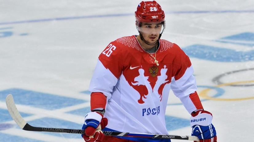 «Авангард» объявил о подписании контракта с хоккеистом Войновым