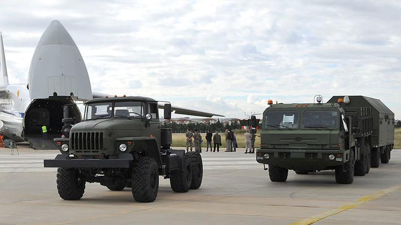 «Процесс поставок может завершиться к апрелю 2020-го»: в Турцию прибыли восьмой и девятый самолёты с компонентами С-400