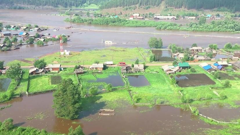 Источник: в районе Якутска двое детей погибли в реке