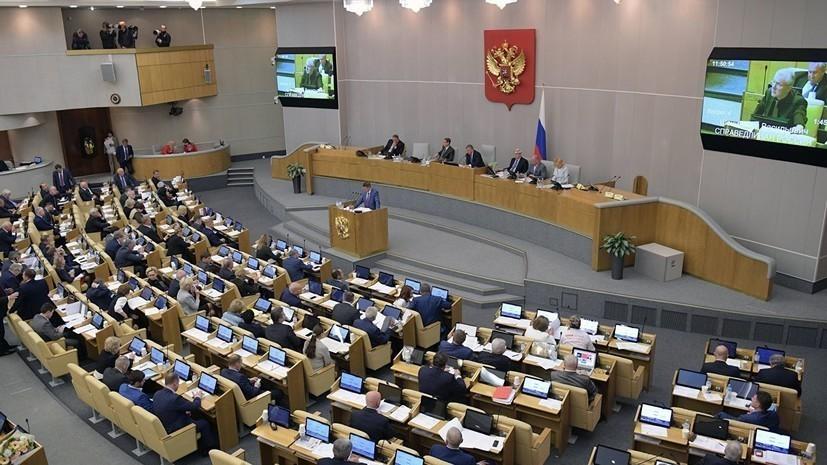 В Госдуме оценили заявление Турчинова по Крымскому мосту