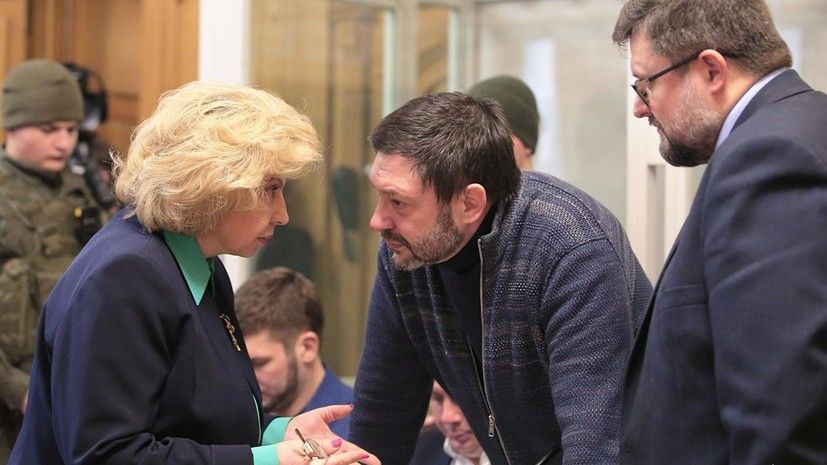 Москалькова рассказала об угрозах в адрес судей по делу Вышинского