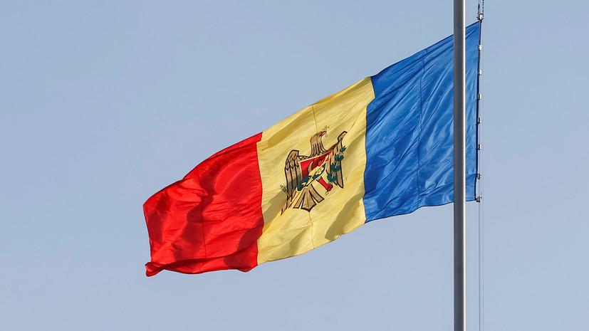 ЕС объявил о выделении около €15 млн финансовой помощи Молдавии