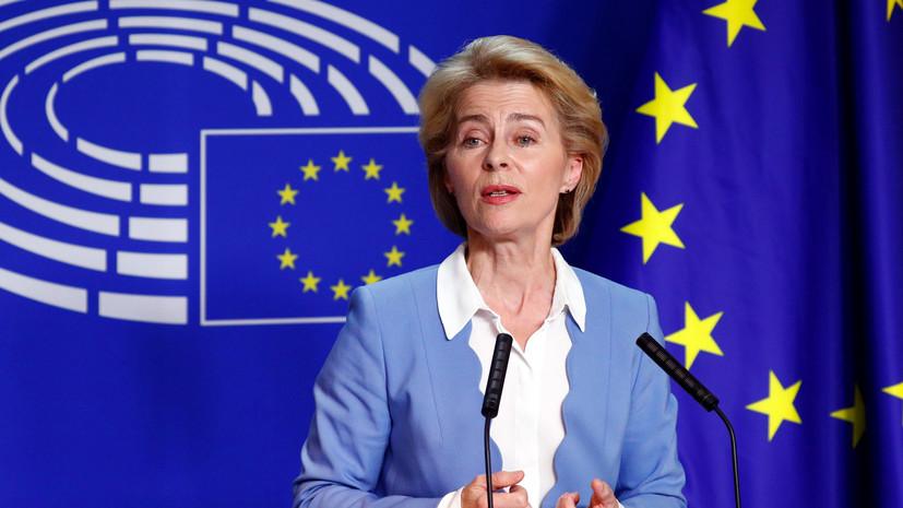 В Совфеде оценили заявление министра обороны ФРГ об отставке