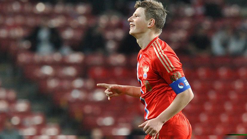 Аршавин высказался против натурализации игроков в сборную России