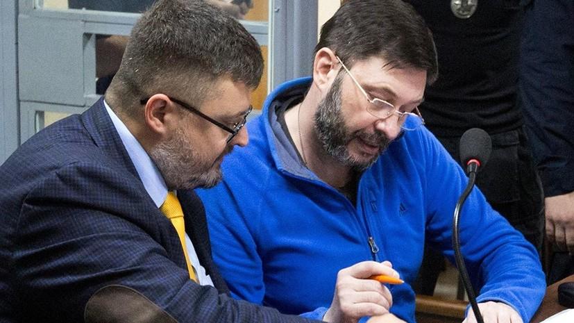 В ОБСЕ призвали освободить Вышинского на слушании 19 июля