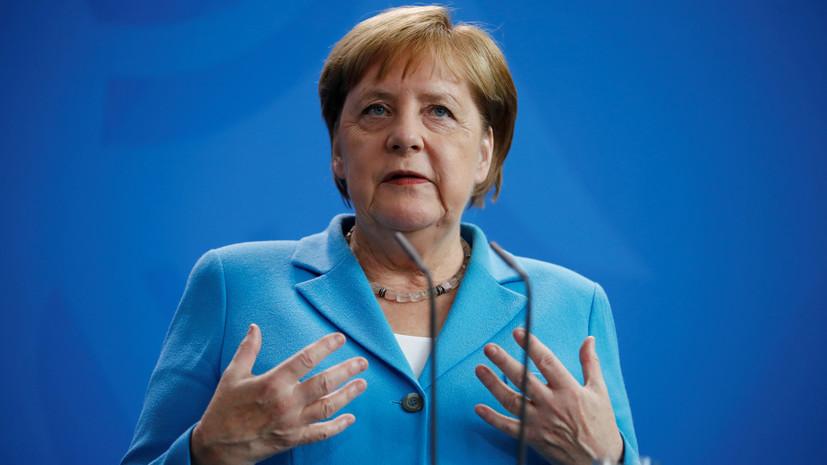 Меркель прокомментировала решение министра обороны ФРГ об отставке