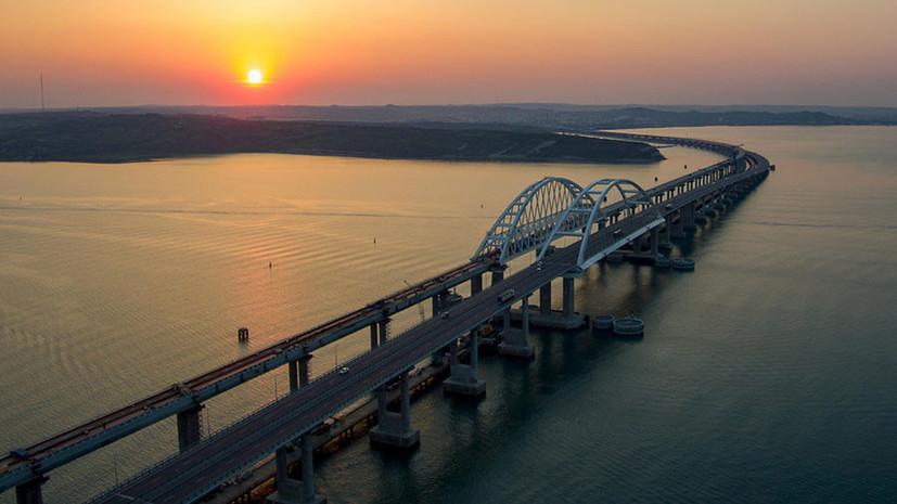 «Это станет началом конца для Киева»: почему на Украине заявили о возможности снести Крымский мост «за минуты»