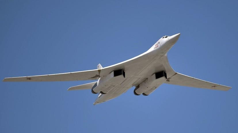 Ракетоносцы Ту-160 выполнили полёт над Балтийским морем