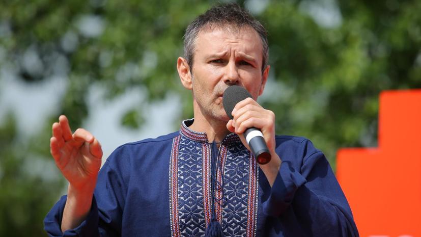 Вакарчук предложил наказание для политиков за переговоры с Россией