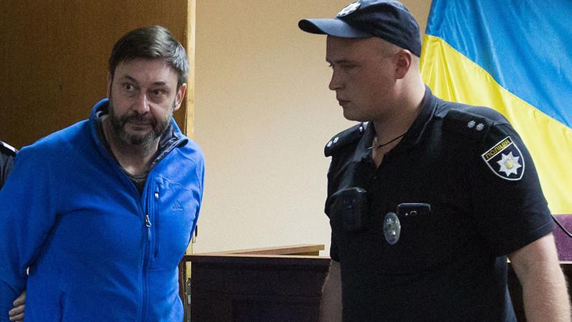 «Всеми силами пытаются оттянуть сроки»: суд перенёс рассмотрение дела Вышинского